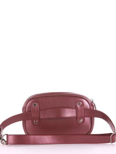 Стильная сумка на пояс, модель 190176 бордо-перламутр. Фото товара, вид сзади.