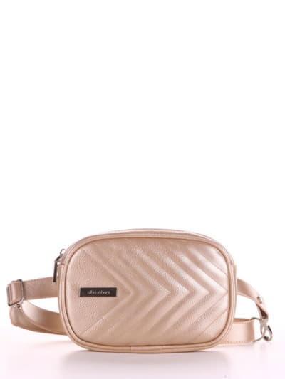 Летняя сумка на пояс, модель 190177 золото-перламутр. Фото товара, вид спереди.