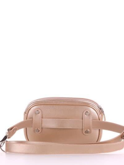 Летняя сумка на пояс, модель 190177 золото-перламутр. Фото товара, вид сзади.