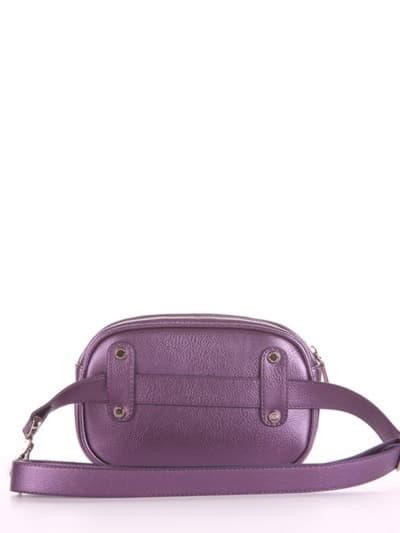 Брендовая сумка на пояс, модель 190178 аметист. Фото товара, вид сзади.