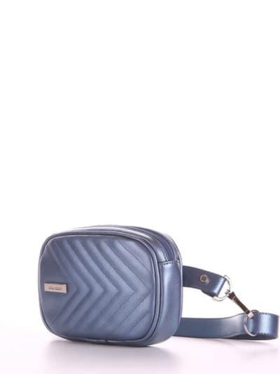Молодежная сумка на пояс, модель 190179 стальной синий. Фото товара, вид сбоку.