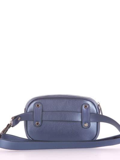 Молодежная сумка на пояс, модель 190179 стальной синий. Фото товара, вид сзади.