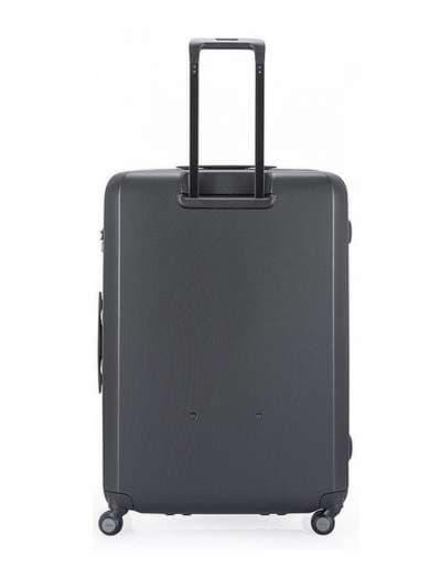 Молодежный чемодан lojel rando expansion lj-cf1571-1l_b. Фото товара, вид 3