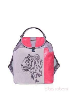Літній рюкзак з вышивкою, модель 150852 сірий-корал. Зображення товару, вид спереду.
