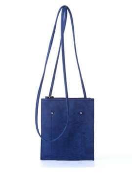 Модная сумка для покупок, модель 172752 синий. Изображение товара, вид спереди.