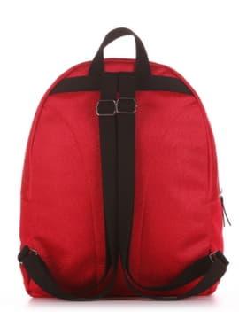 Рюкзак 191752 красный