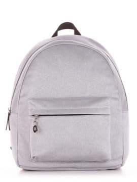 Рюкзак 191753 срібло