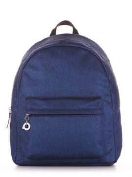 Рюкзак 191754 синій