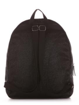 Рюкзак 191755 чорний