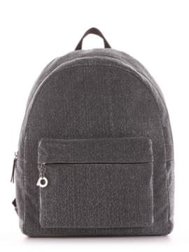 Рюкзак 191756 темное серебро