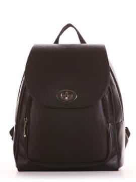 Школьный рюкзак, модель 191761 черный. Изображение товара, вид спереди.