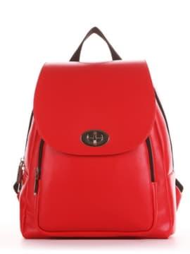 Рюкзак 191762 красный