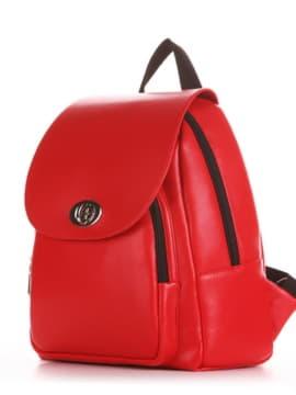 Рюкзак 191762 червоний