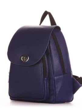 Рюкзак 191763 синій