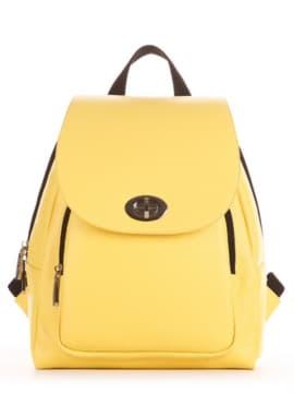 Рюкзак 191764 желтый