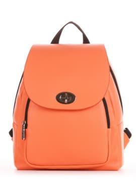 Рюкзак 191765 оранжевий
