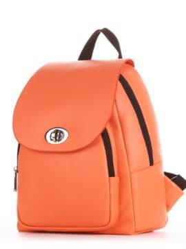 Рюкзак 191765 оранжевый