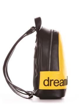 Рюкзак 192872 чорно-жовтий