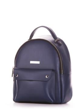 Рюкзак 192882 синій