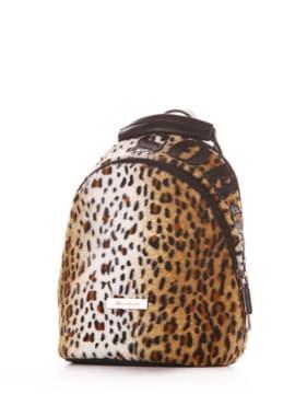 Мини-рюкзак 192921 леопардовый