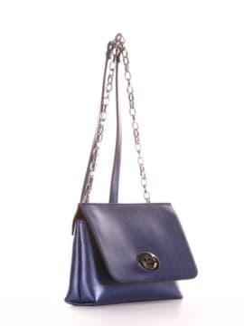 Клатч 192834 синий-перламутр