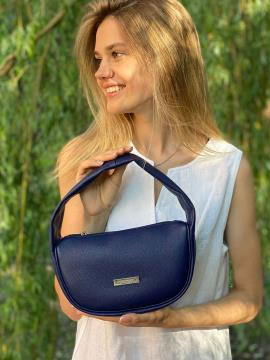 Фото товара: сумка 212315 темно-синий. Фото - 1.