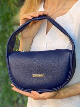 Фото товара: сумка 212315 темно-синий. Фото - 2.