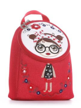 backpack-alba-soboni-2032-red-1
