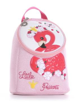 backpack-alba-soboni-2035-pink-1