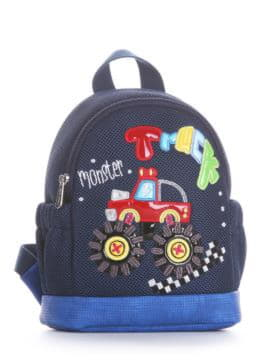 backpack-alba-soboni-2043-blue-1