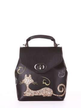 Молодежный рюкзак с вышивкой, модель 182921 черный. Изображение товара, вид спереди.