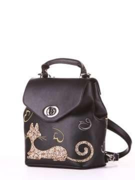Молодежный рюкзак с вышивкой, модель 182921 черный. Изображение товара, вид сбоку.