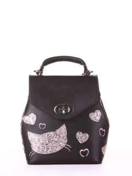 Модный рюкзак с вышивкой, модель 182923 черный. Изображение товара, вид спереди.