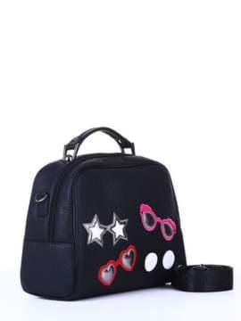 Школьная молодежная сумка с вышивкой, модель 171324 черный. Изображение товара, вид спереди.