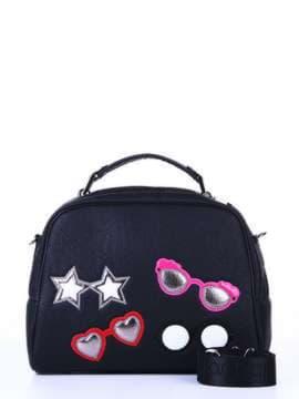 Школьная молодежная сумка с вышивкой, модель 171324 черный. Изображение товара, вид сбоку.