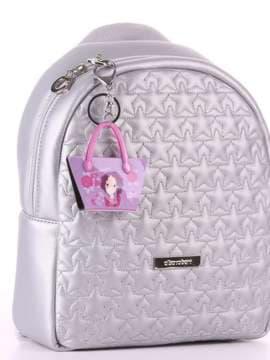Модный брелок сумочка с девочкой сиреневая. Изображение товара, вид 2