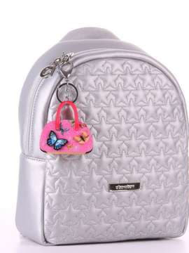 Брендовий брелок сумочка з метеликами малиновий. Зображення товару, вид 2