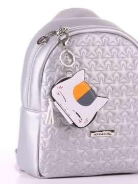 Стильный брелок мини сумочка кошка с ушками белая. Изображение товара, вид 2