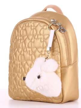Молодіжний брелок кролик хутровий з ремінцем білий. Зображення товару, вид 2