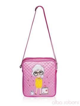 Стильная детская сумочка с вышивкой, модель 1825 бордо. Изображение товара, вид сзади.