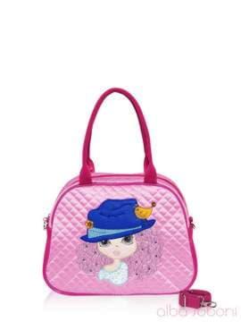 Стильная детская сумочка с вышивкой, модель 0323 розовый. Изображение товара, вид спереди.