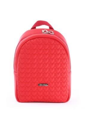Стильный детский рюкзак с вышивкой, модель 0612 красный. Изображение товара, вид спереди.