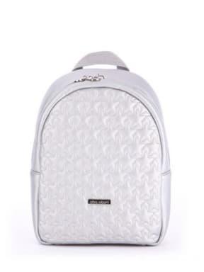 Стильный детский рюкзак с вышивкой, модель 0615 серебро. Изображение товара, вид спереди.
