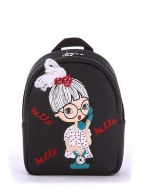 Стильный детский рюкзак с вышивкой, модель 0616 черный. Изображение товара, вид спереди.