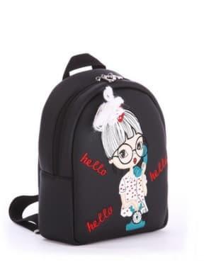 Стильный детский рюкзак с вышивкой, модель 0616 черный. Изображение товара, вид сбоку.