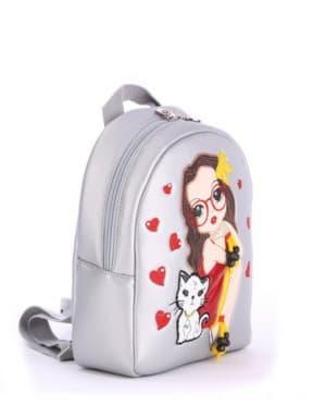 Стильный детский рюкзак с вышивкой, модель 0617 серебро. Изображение товара, вид сбоку.