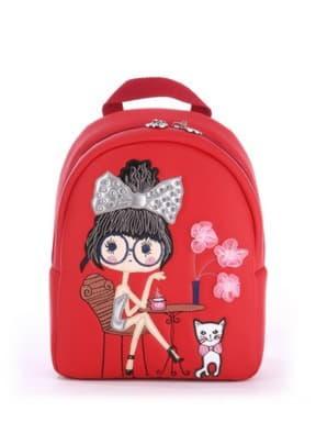 Стильный детский рюкзак с вышивкой, модель 0618 красный. Изображение товара, вид спереди.