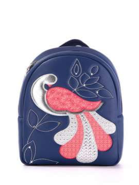 Стильный детский рюкзак с вышивкой, модель 1831 синий. Изображение товара, вид спереди.