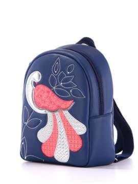 Стильный детский рюкзак с вышивкой, модель 1831 синий. Изображение товара, вид сбоку.