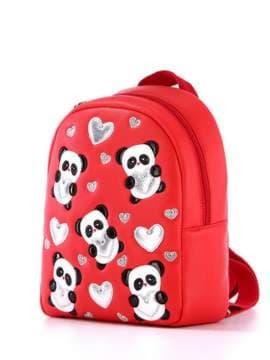 Стильный детский рюкзак с вышивкой, модель 1832 красный. Изображение товара, вид сбоку.